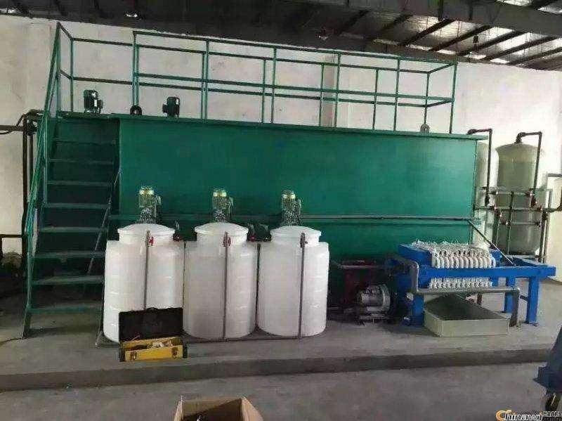 油墨废水处理设备污水处理设备